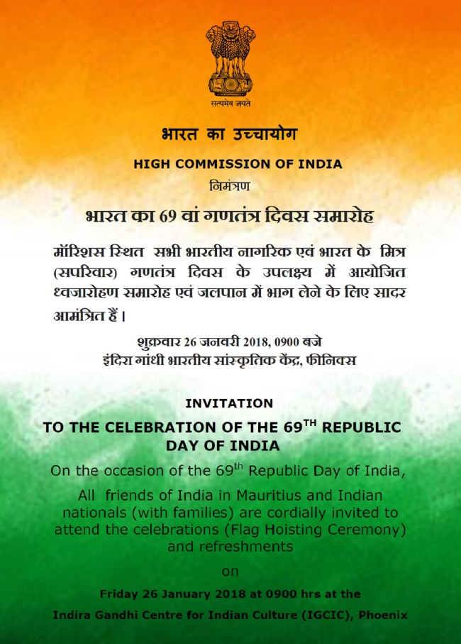 Invitation To The Celebration Of The 69th Republic Day Of India