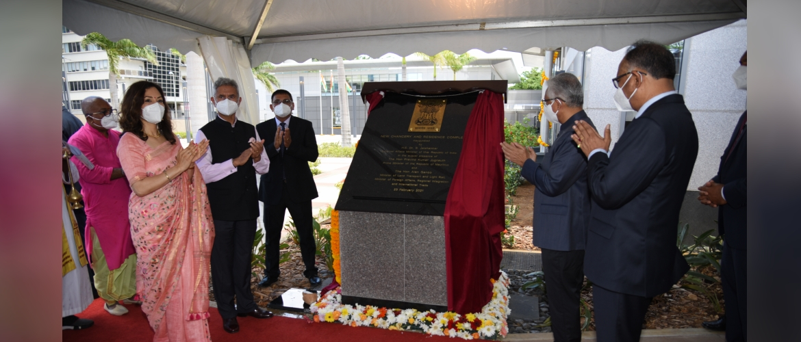 Visit of EAM Dr S. Jaishankar to Mauritius (22-23 Feb 2021)