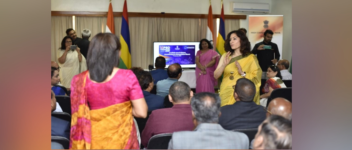 High Commission of India, Port Louis celebrated the 16th Pravasi Bhartiya Divas Convention with prominent Indian diaspora members