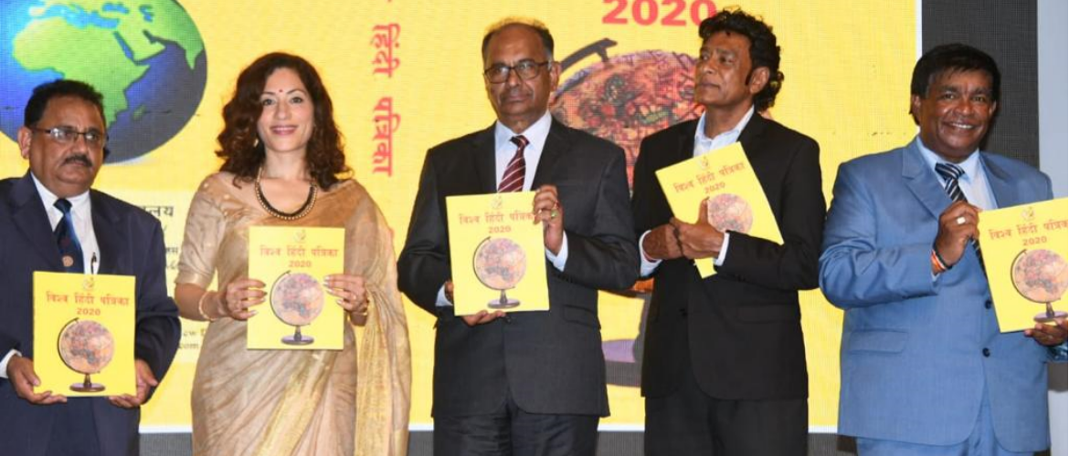 World Hindi Day 2021 was celebrated by World Hindi Secretariat, Mauritius in collaboration with the High Commission of India and Government of the Republic of Mauritius on 11 January, 2021 at the Indira Gandhi Centre for Indian Culture, Phoenix.