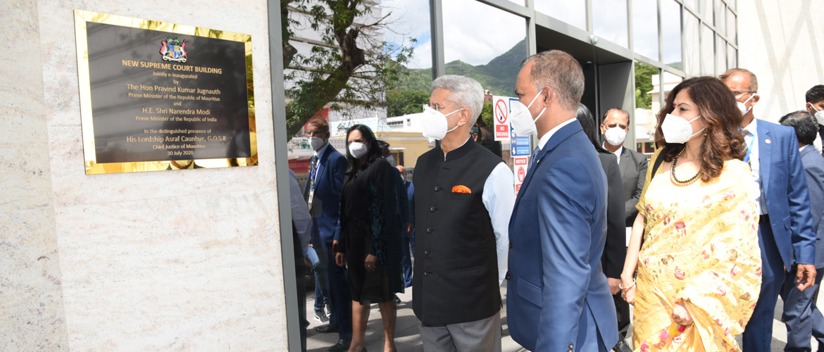 Visit of EAM Dr. S. Jaishankar to Mauritius (22-23 Feb 2021) <br> EAM Dr S. Jaishankar visits the new Supreme Court Building of Mauritius